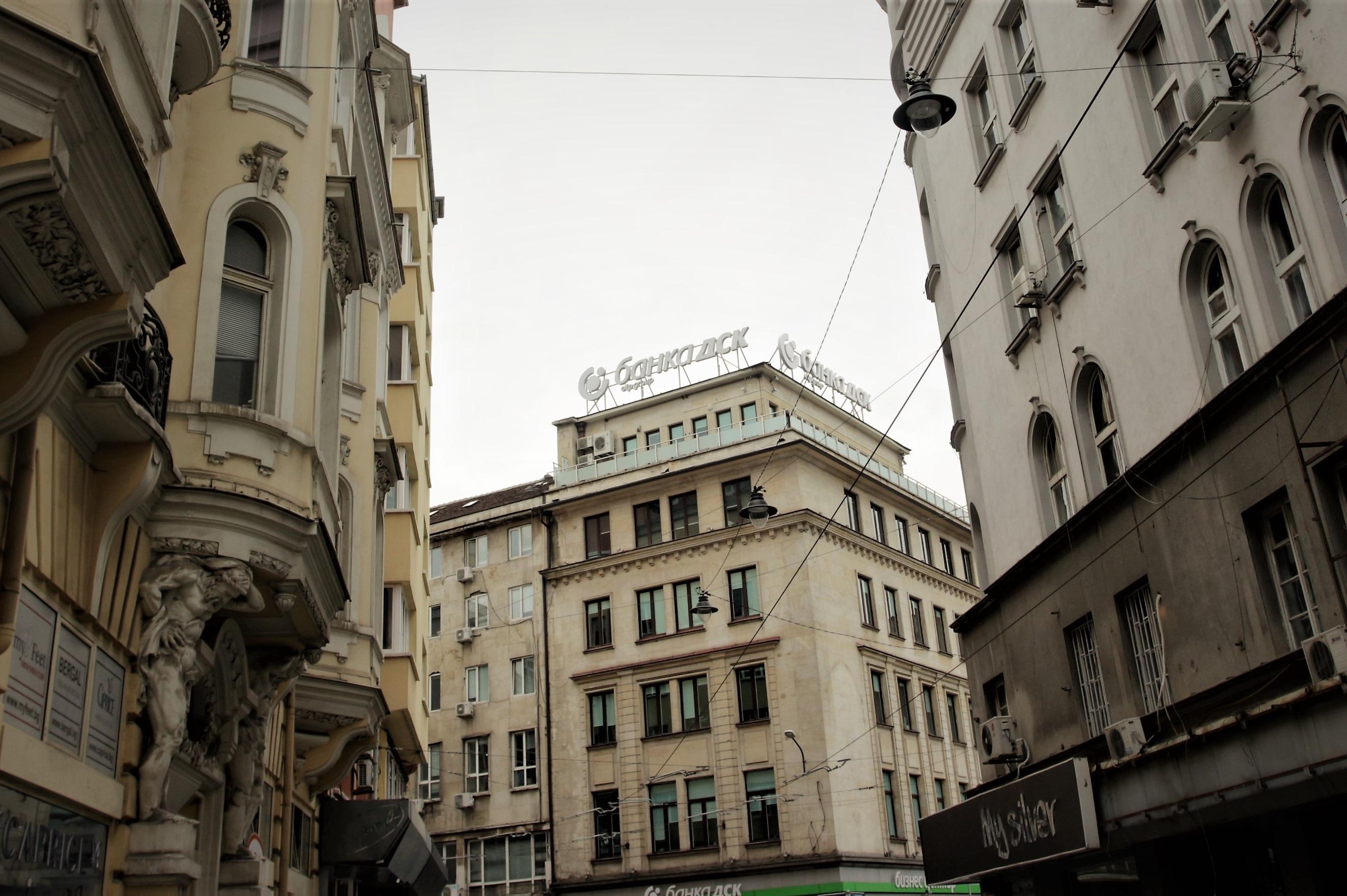 Без кабели, климатици и реклами по сградите в центъра на София