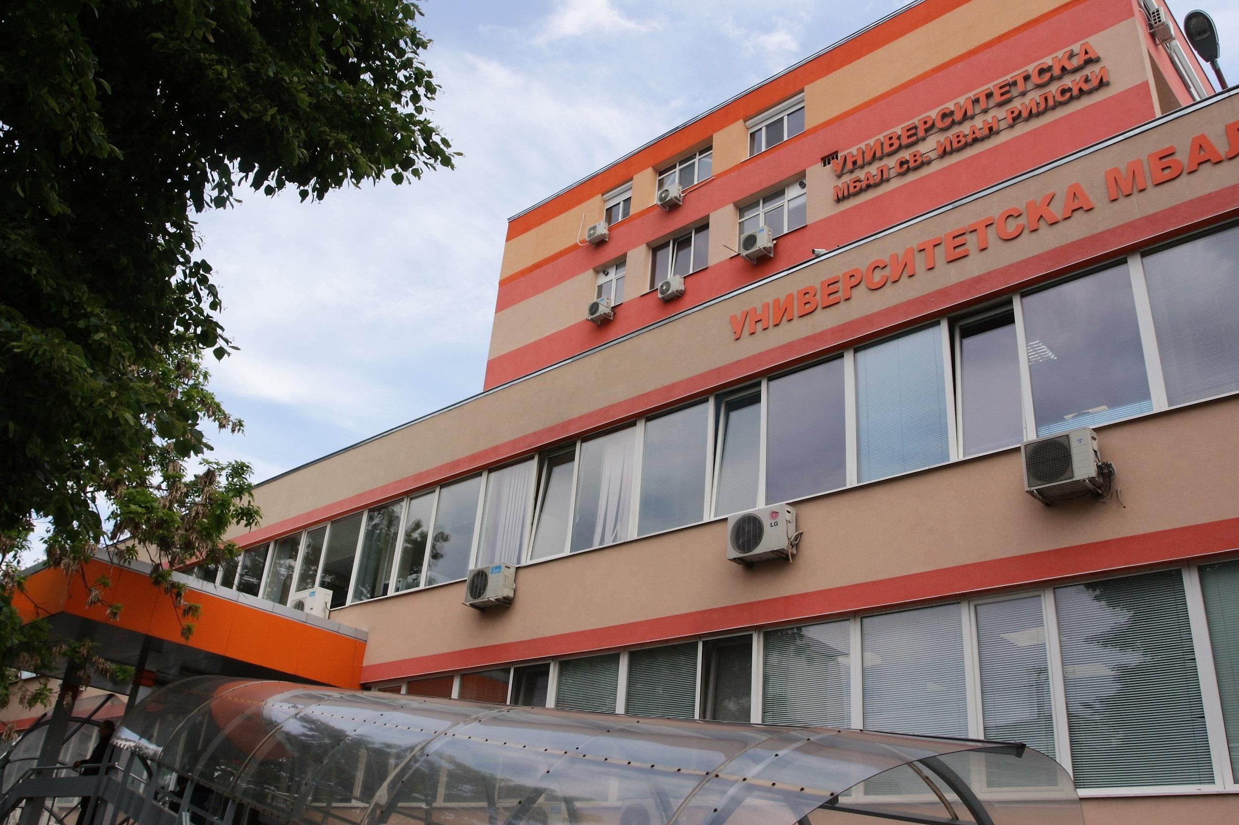 """В болница """"Св. Ив. Рилски""""вече  има реактиви за автоматизират имуноанализ з"""