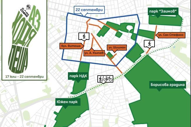 """Столицата със """"Зелени улици"""" и повече пешеходни пространства за 10 уикенда"""