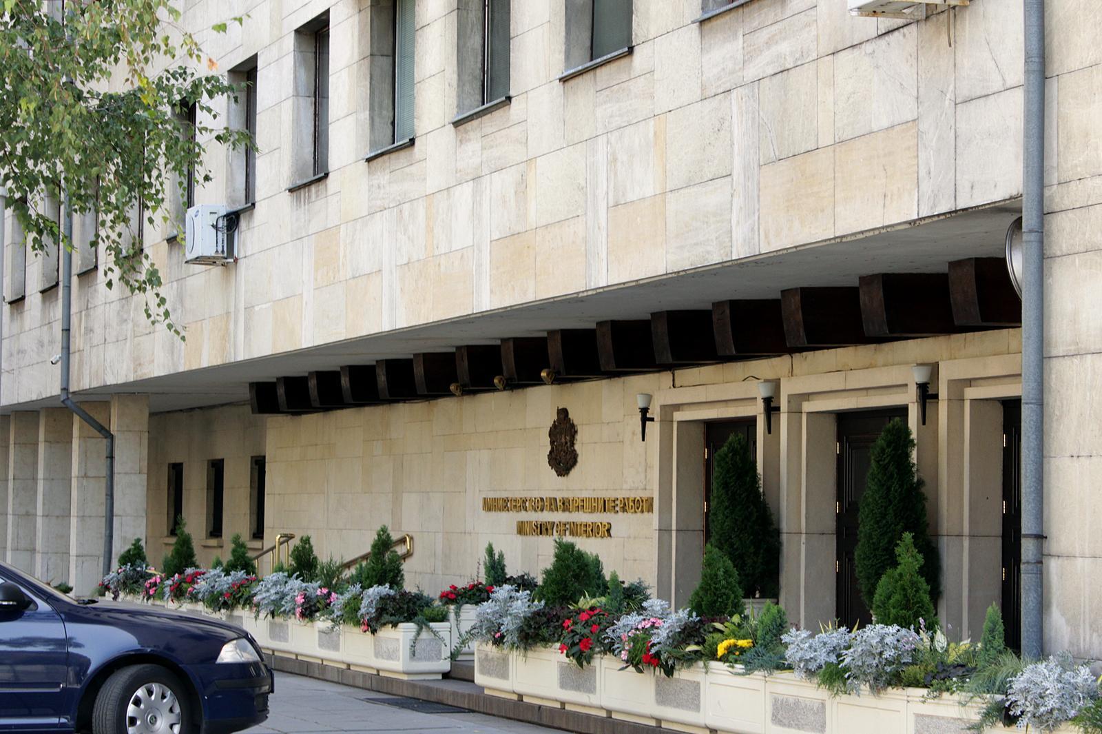 В София: Дълги опашки за смяна на личните документи