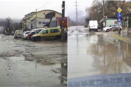 2 годиши ще ремонтират 1300 м по Самоковско шосе