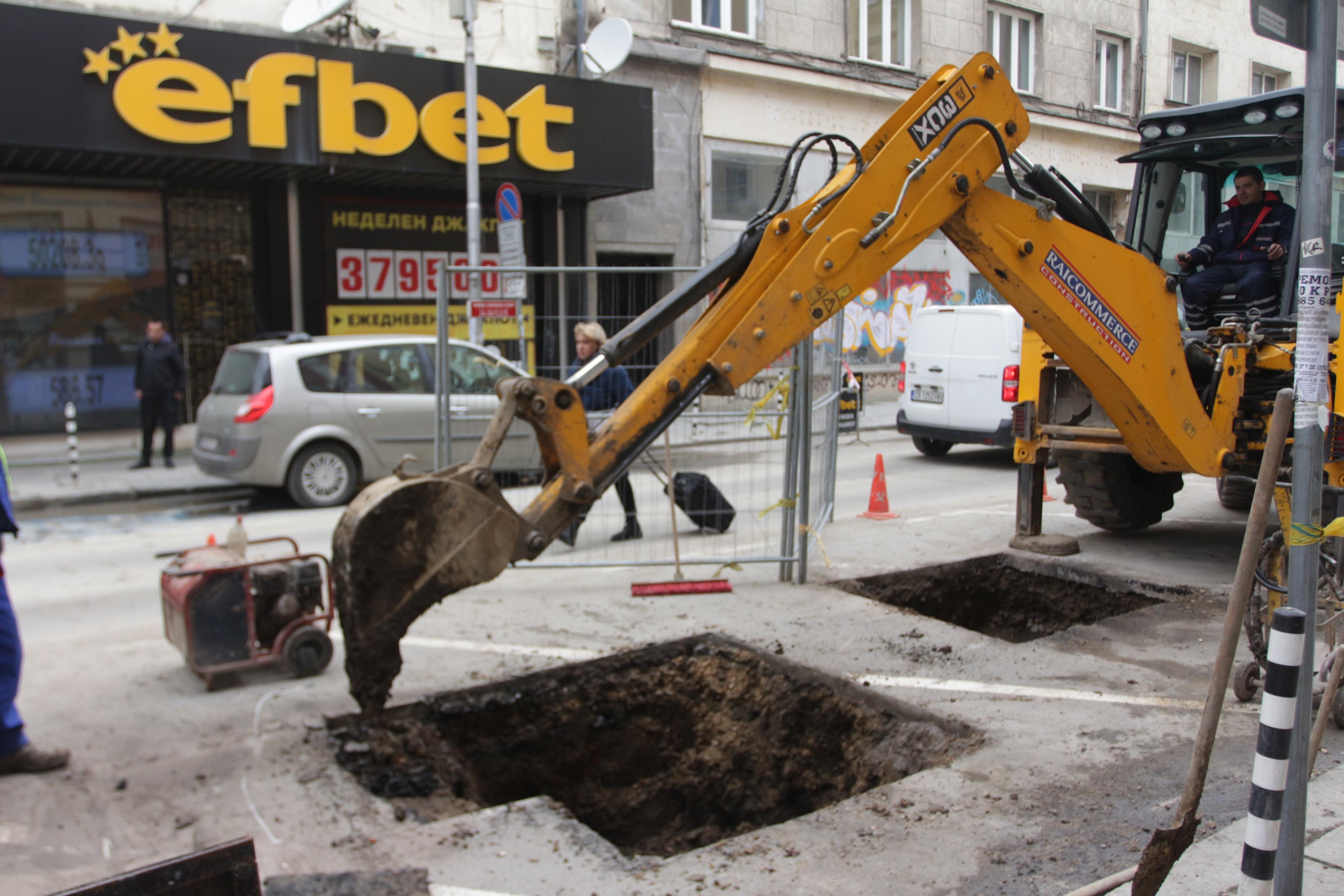 ремонт на Софийска вода