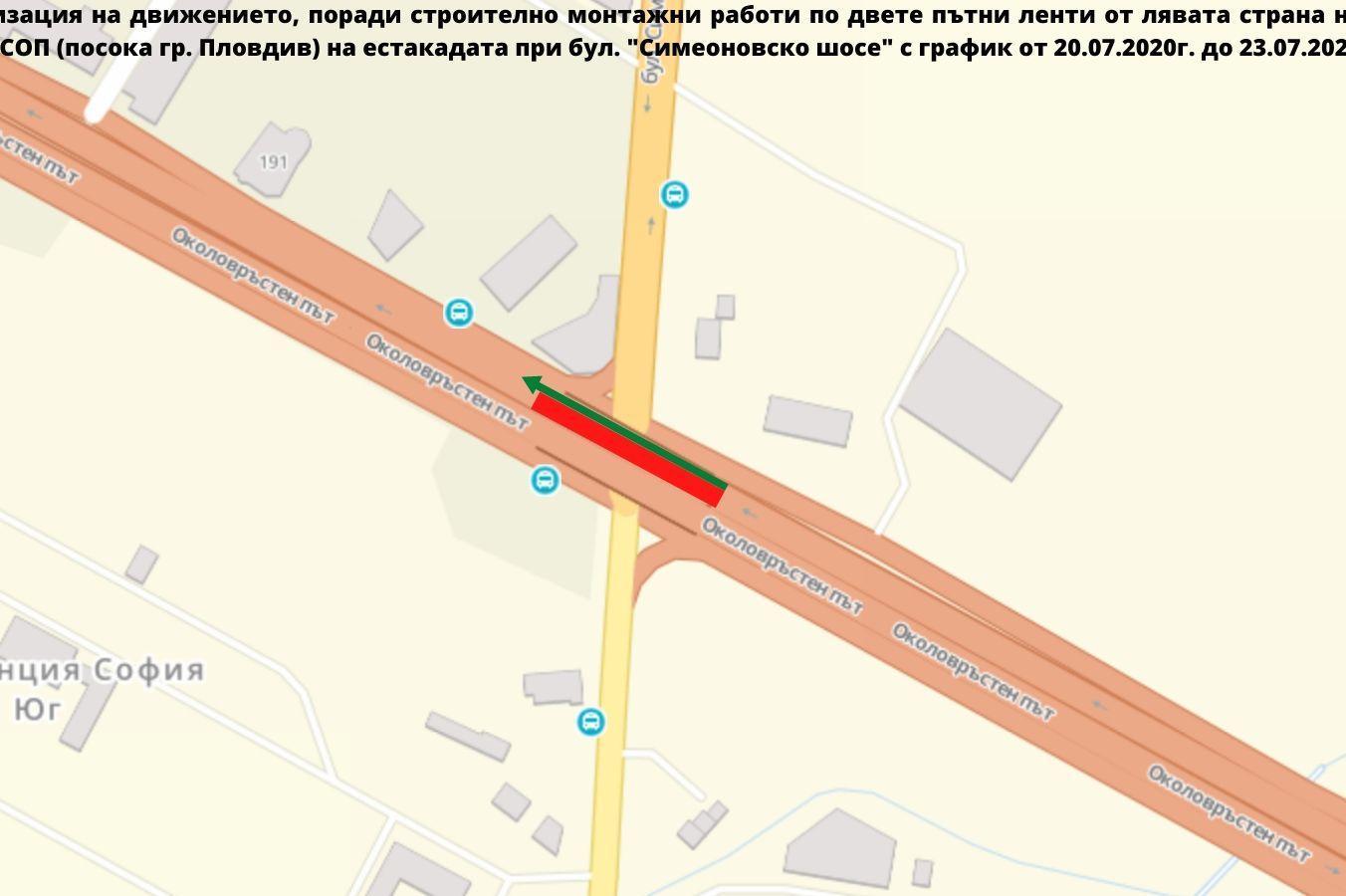 Затварят на етапи движението по Бистришко шосе, ремонтират естакадата