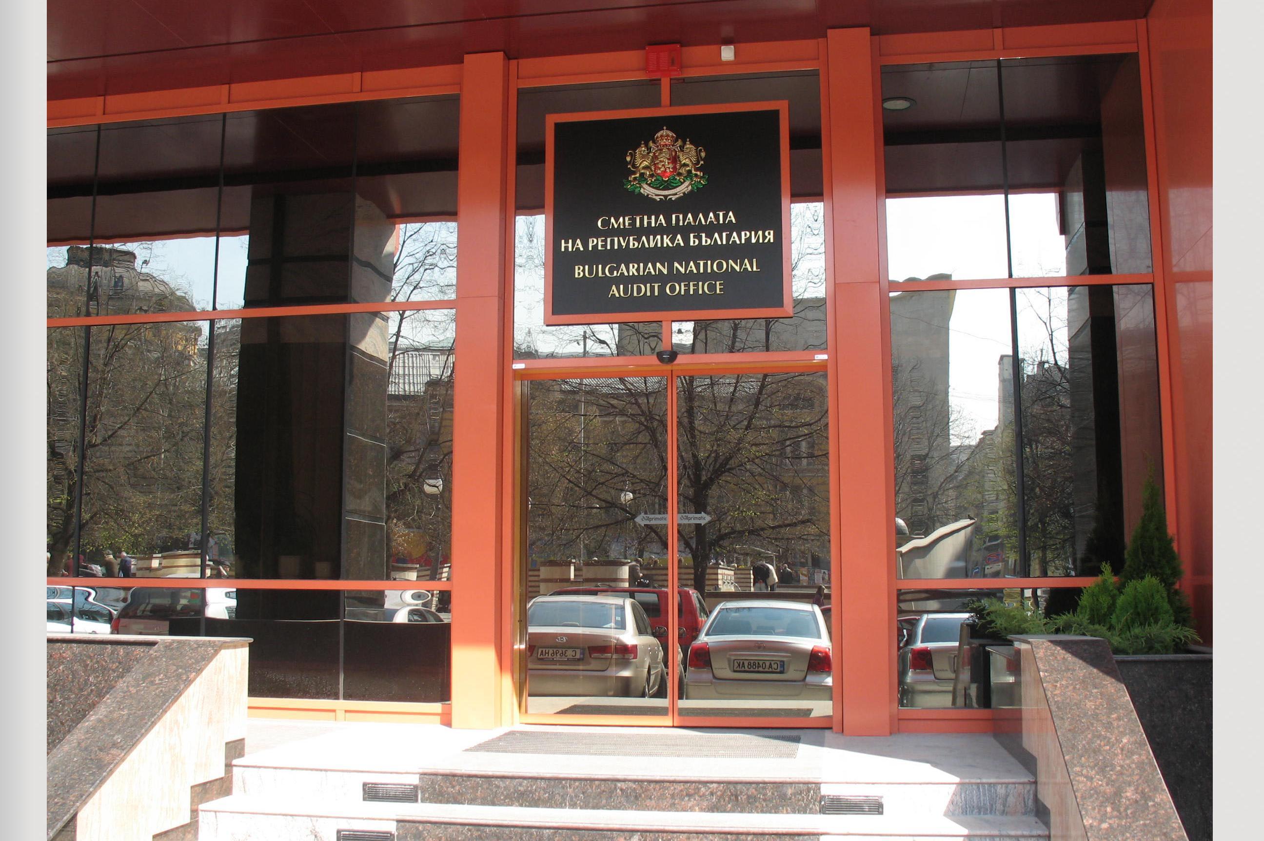 Общински съветници искат  Сметната палата да извърши одит на ЦГМ