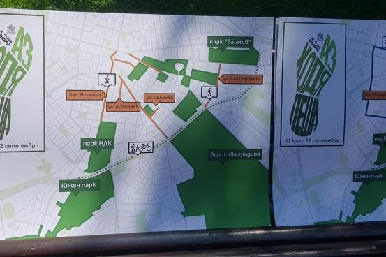"Четири столични улици стават ""зелени"", ""Шишман"" отпадна"