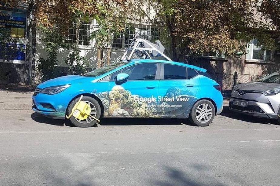 Скобари закопчаха автомобил на Google