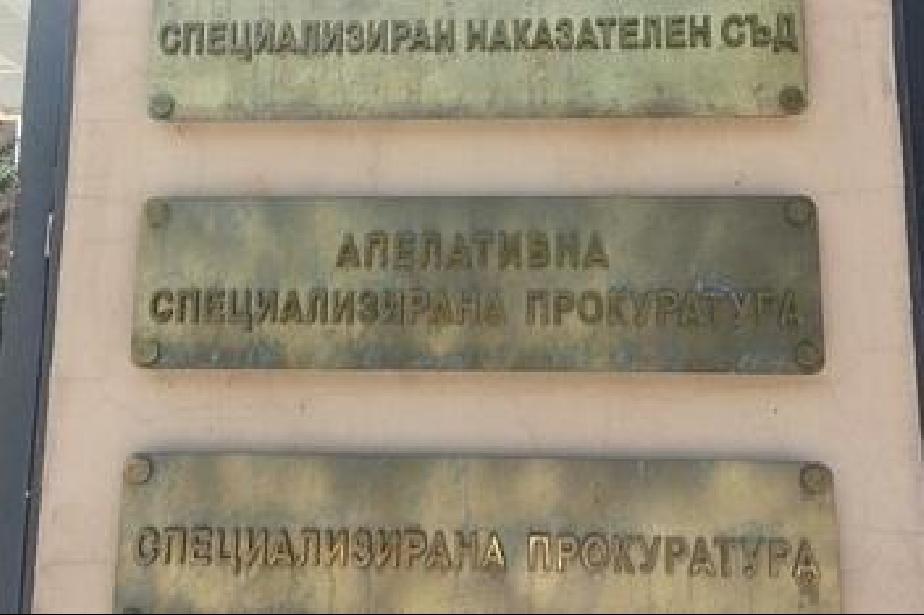 Иванчева ще обжалва 8-годишната присъда на трета инстанция