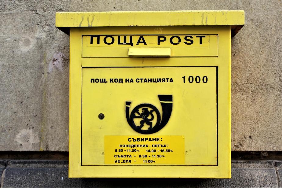 Любопитно! Столичанка получи на адреса си писмо от САЩ, изпратено през 1971