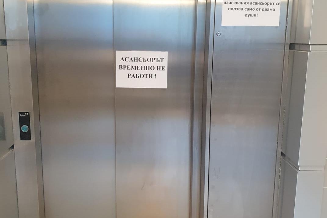 Асансьорите - Ахилесовата пета на софийското метро