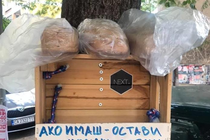 Добротворци: Оставят хляб за нуждаещи си хора в район Оборище