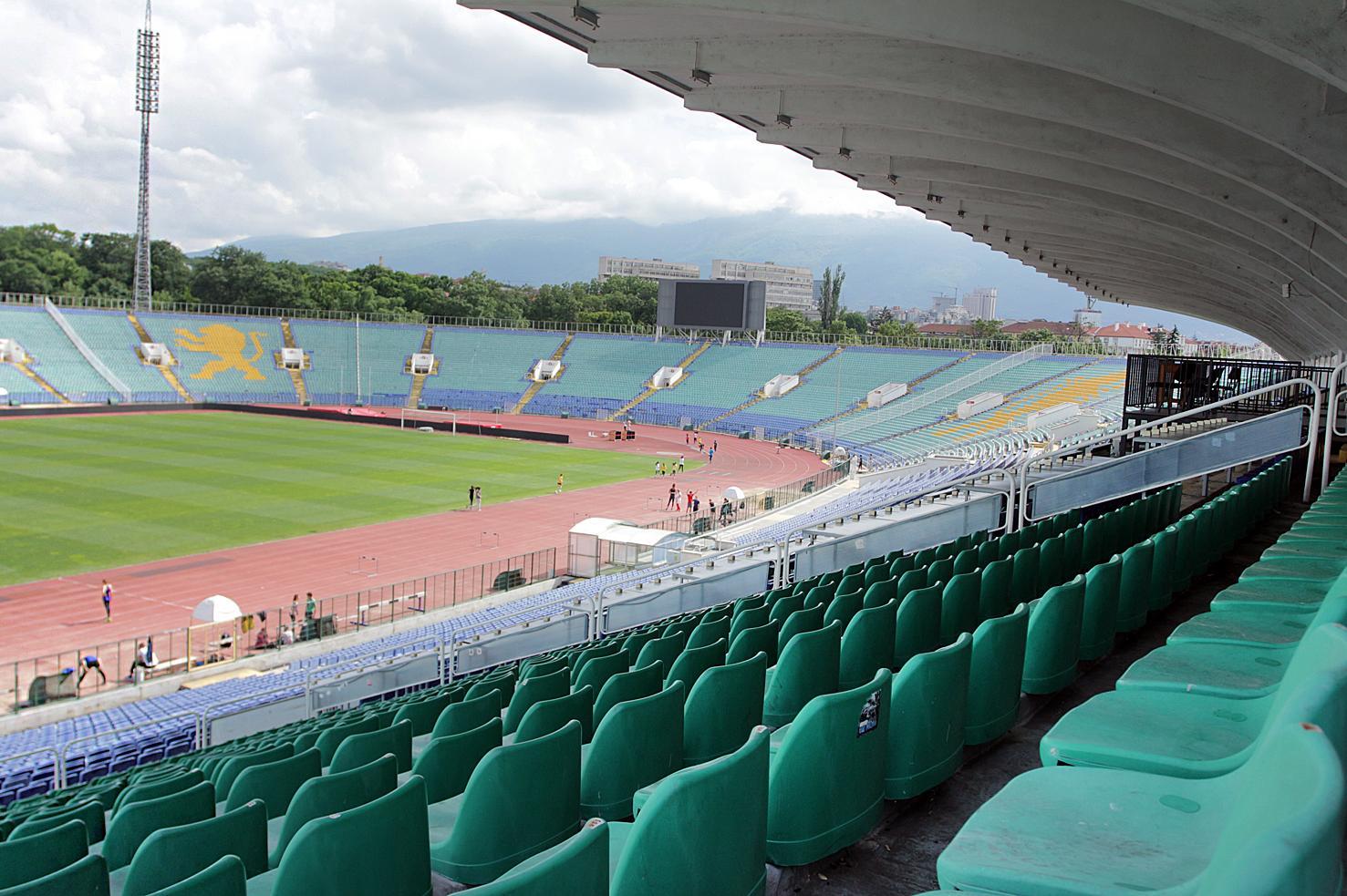 Стадион Васил Левски