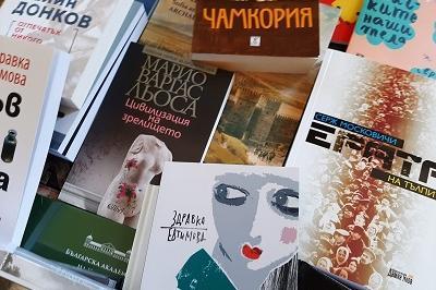 Над 550 книги на класици и модерни автори обогатиха Столична библиотека
