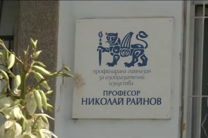 """Заради подпорна стена препроектират разширението на гимназия """"Николай Райно"""