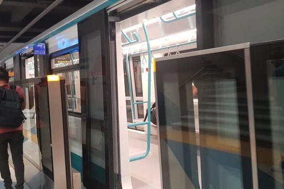 Пускат обществена поръчка за изпълнител за метро от Военна академия до Цари