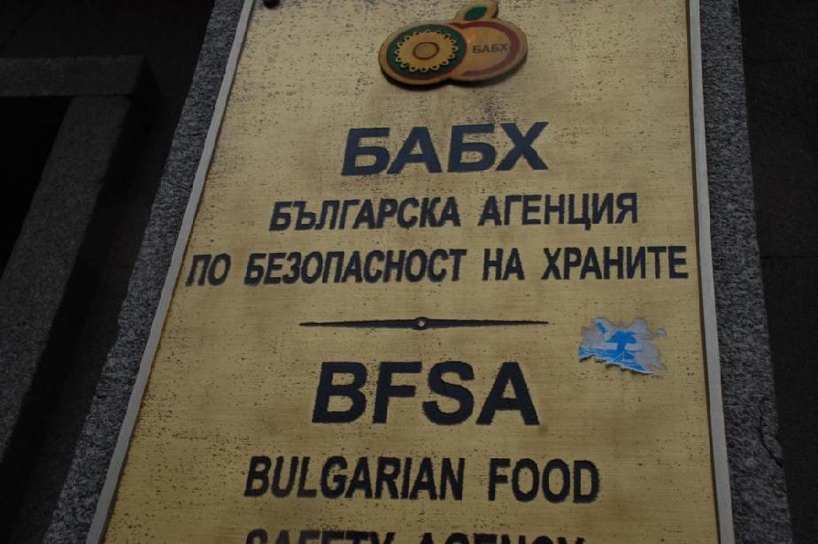 Агенцията по храните проверява сиренето и кашкавала в столицата