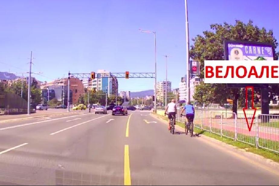 """Велосипедисти минават на червен светофар на """"България"""""""