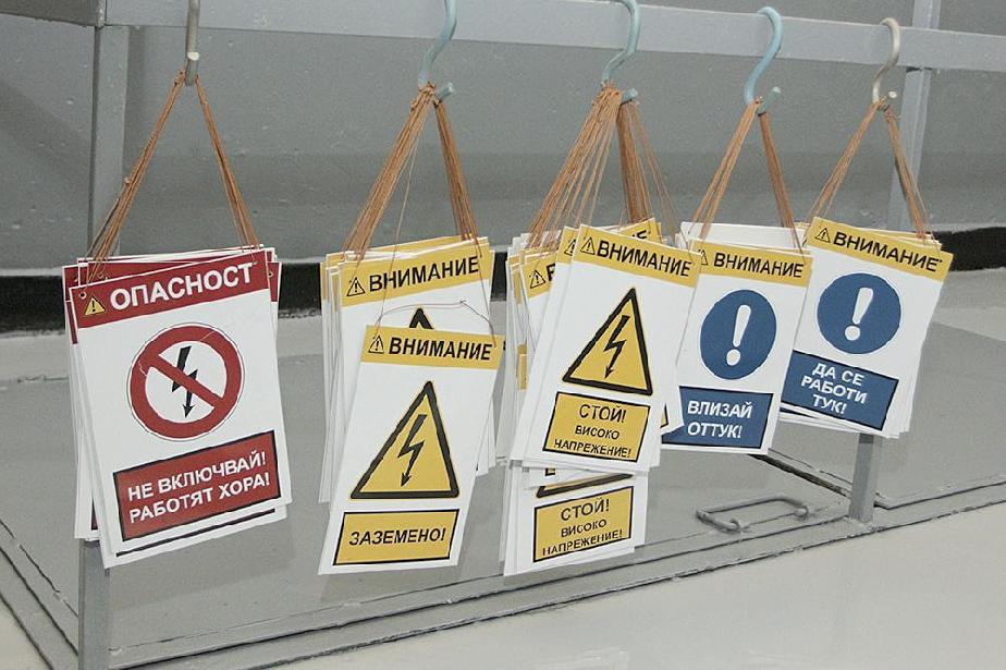 Ремонти на ЕСО и НЕК могат да доведат до смущения на електрозахранването в