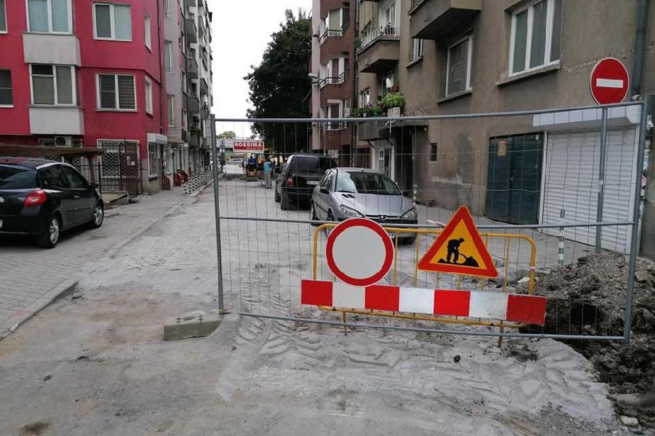 """""""Кешан"""" с нова настилка и подменена канализация и водопроводи"""