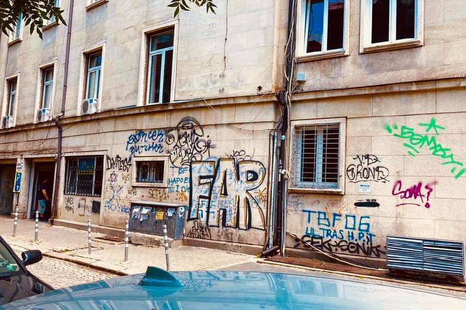 С изчистена фасана Домът на военноинвалидите в София посреща празника си