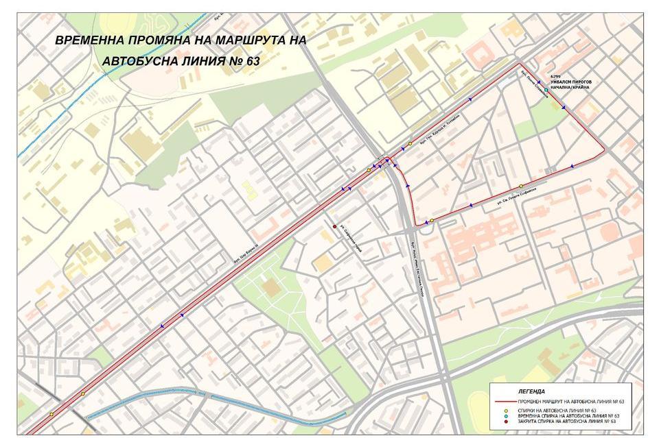 Временен маршрут на автобус 63