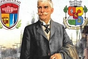 """Празникът на  """"Красно село"""" посветен на Иван Вазов"""