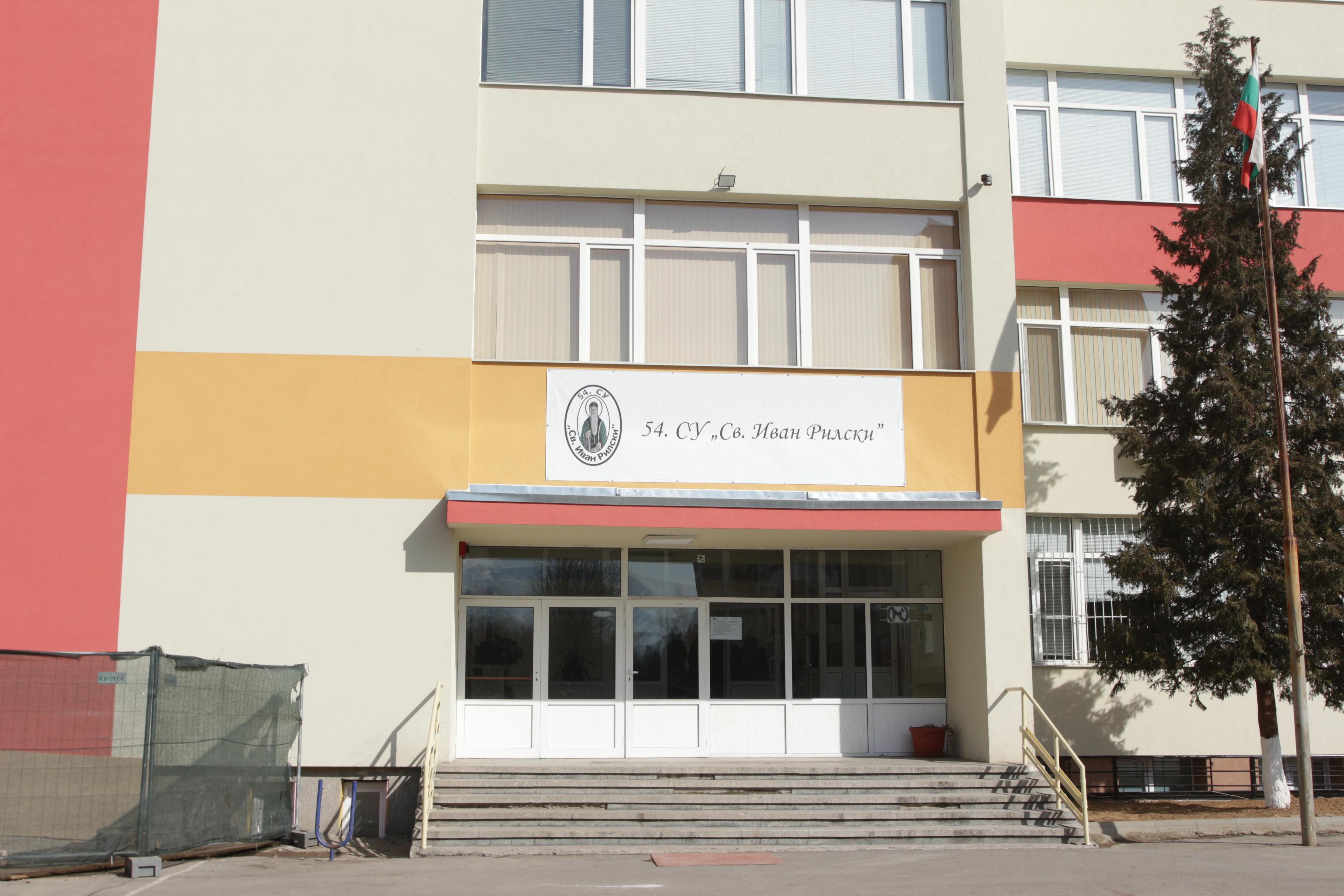 Фандъкова: Училища и детски градини абсолютно готови да посрещнат децата от