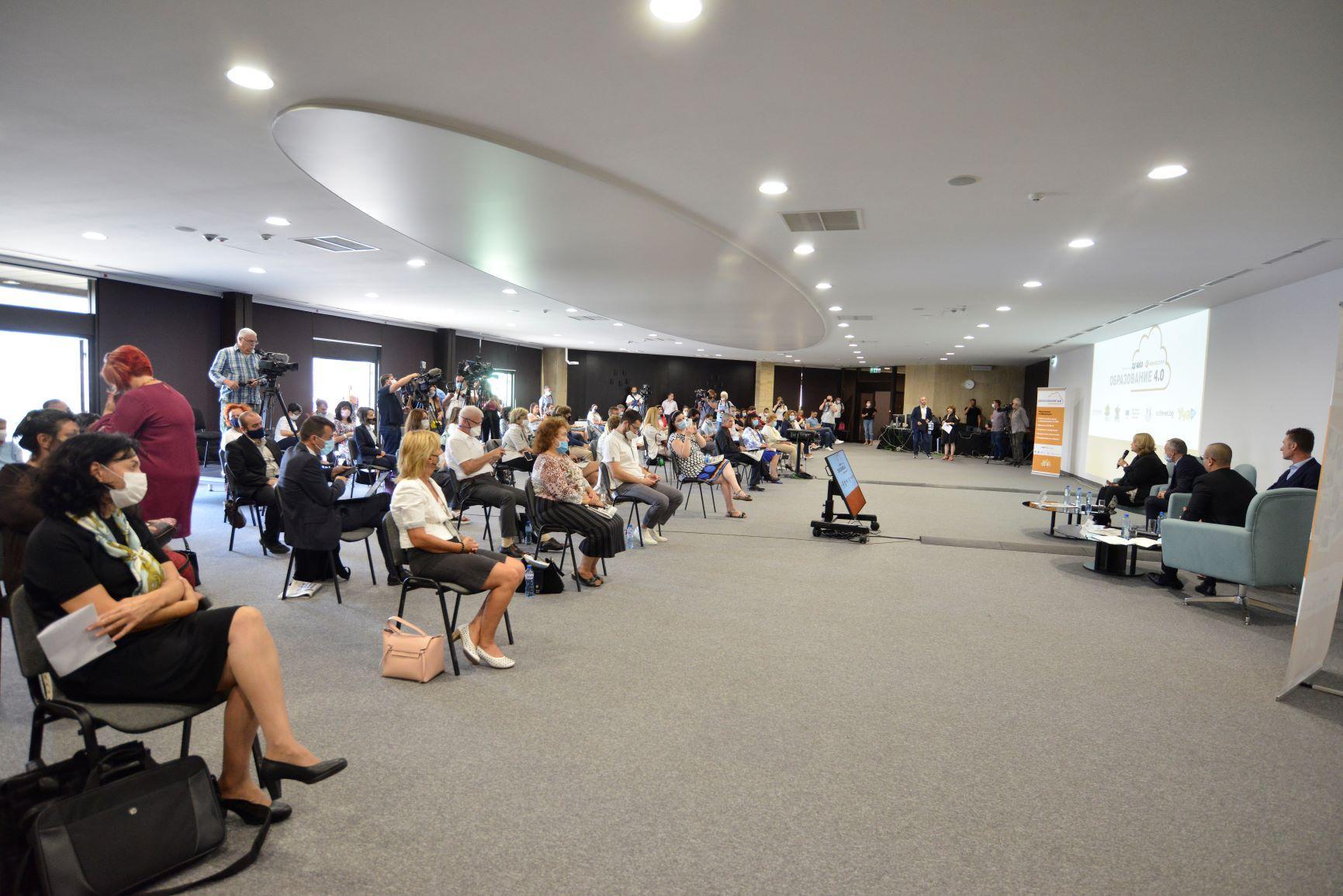 """национална конференция """"Образование 4.0"""","""