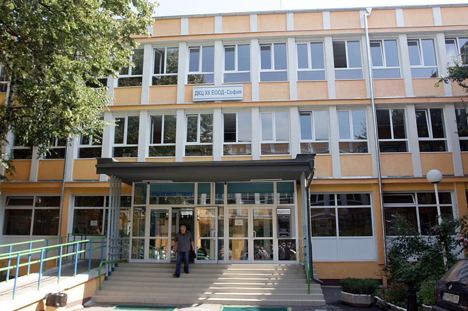 Шест ДКЦ-та в София са получили нова ехографска апаратура