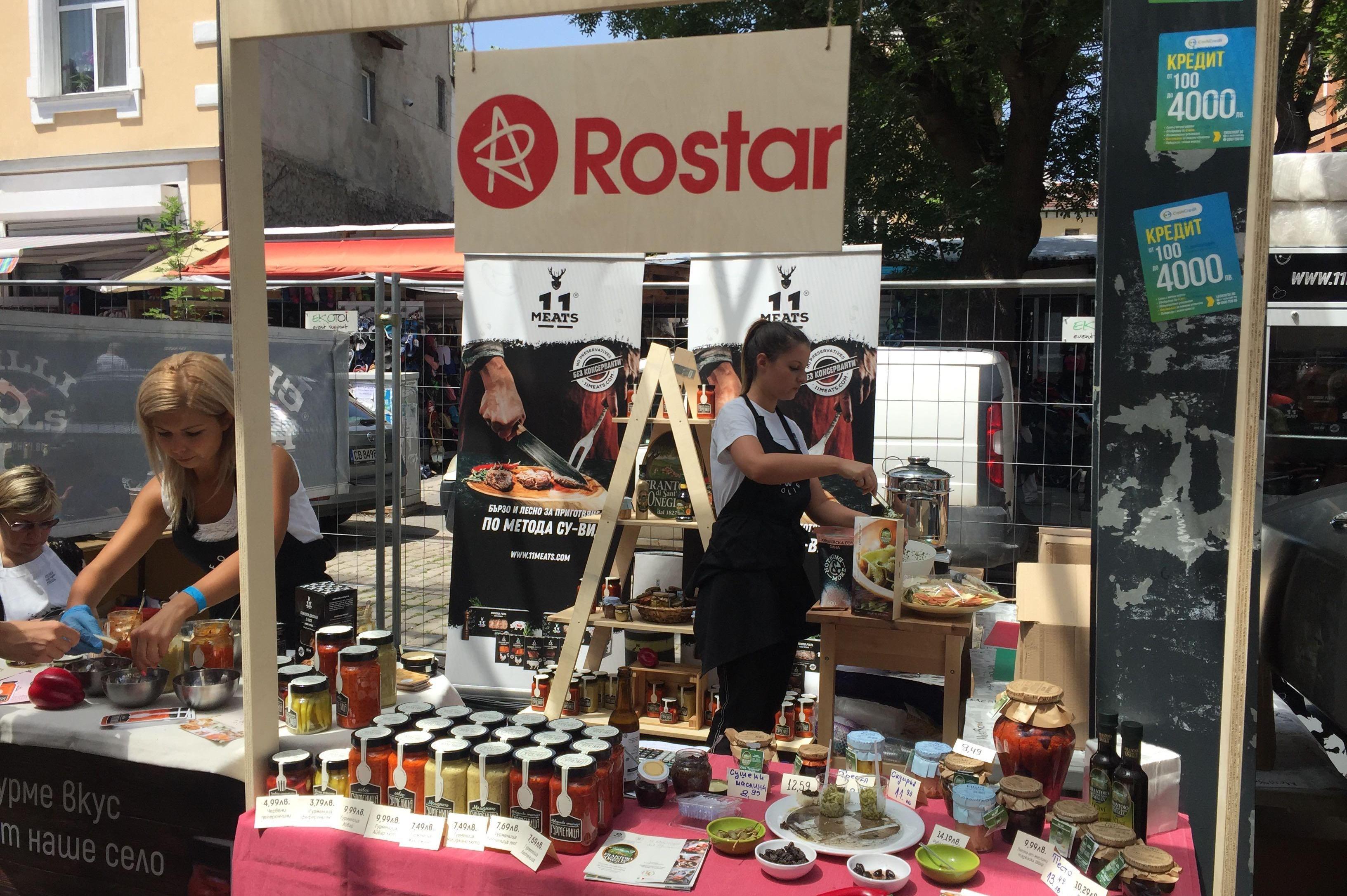 Бакхус StrEAT Fest превръща Женския пазар  в най-горещата кулинарна точка н