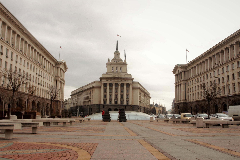Времето и предстоящите събития на 24 септември 2020 г. в София