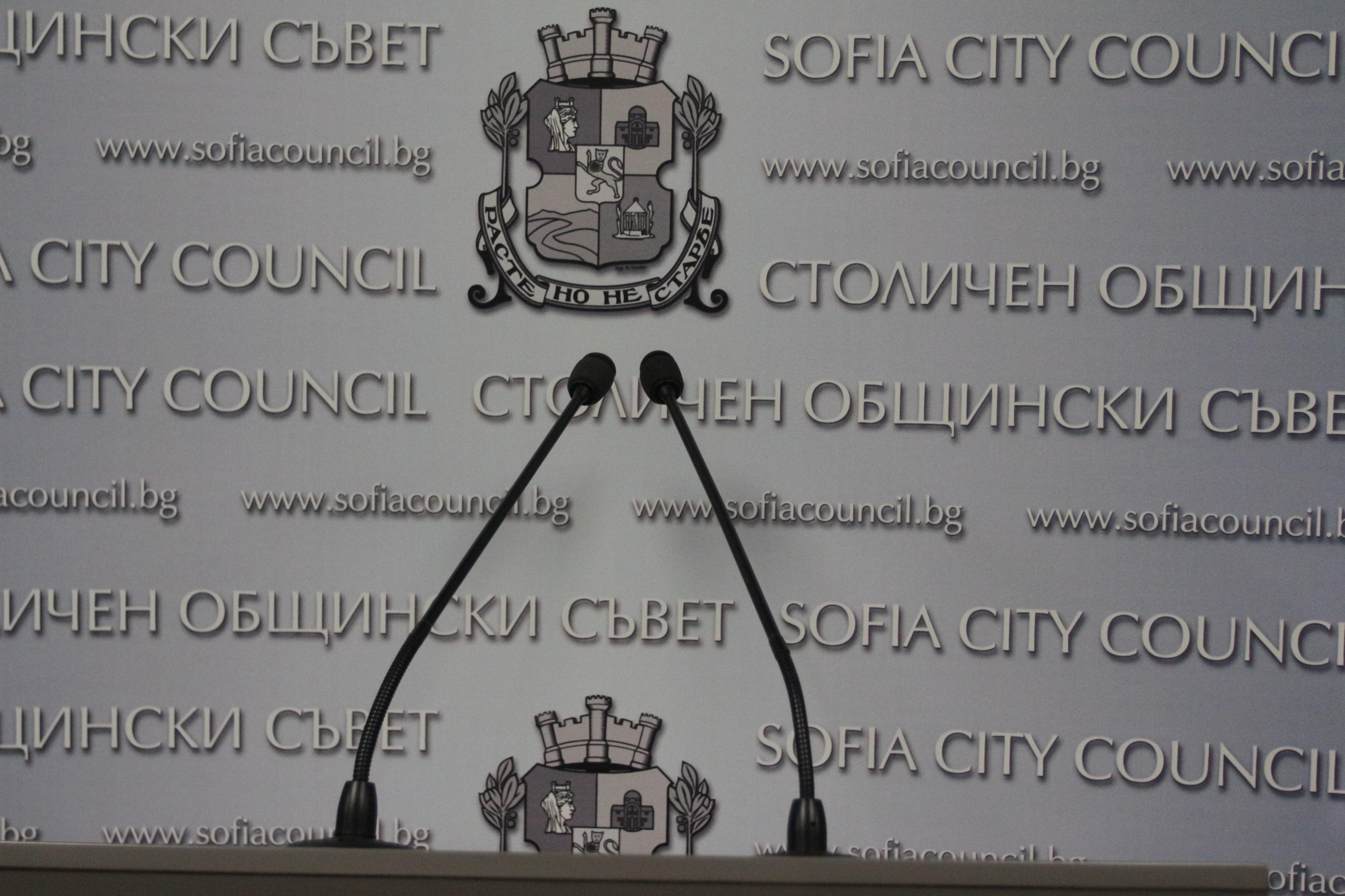 Столичен общински съвет  заседава на 10 септември