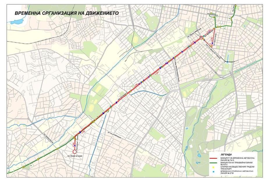 Промяна на маршрута на трамваи 4 и 5