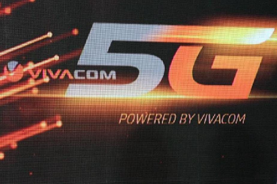 За пръв път в България: VIVACOM стартира 5G мрежа във всички 27 области