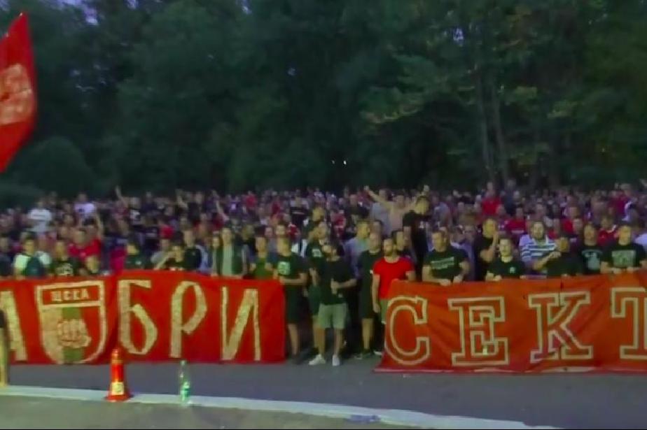 В София феновете на ЦСКА полудяха от радост след 2:0 над БАТЕ