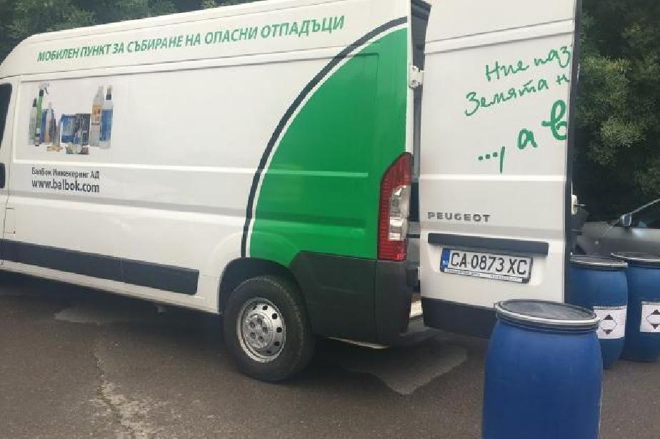 Мобилен пункт ще пирема опасни отпадъци в район Подуяне