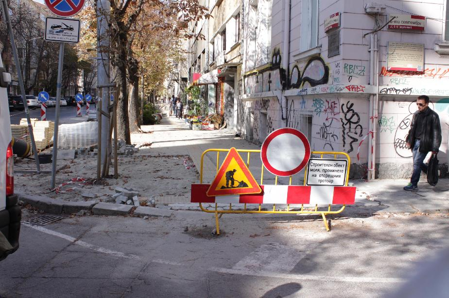 ремонт тротоар