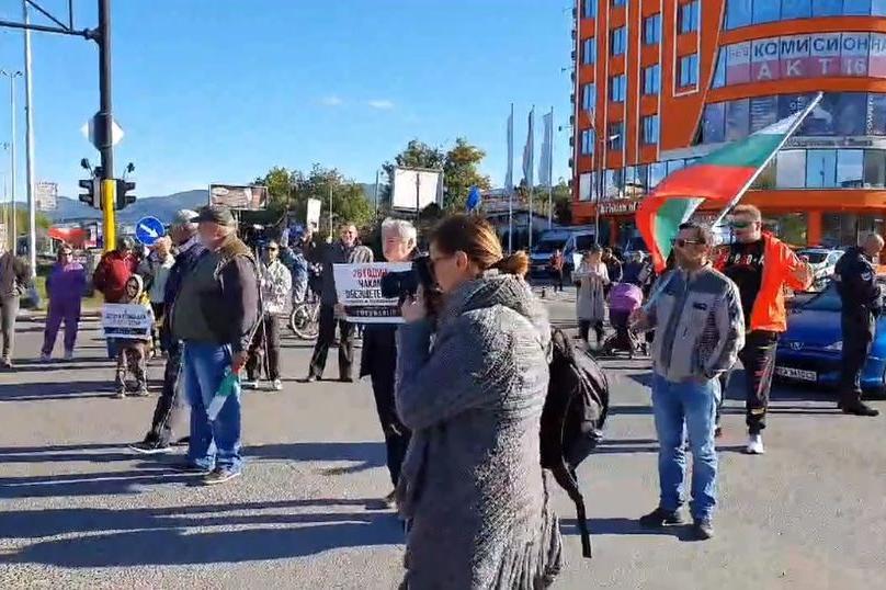 Протест на Цариградско