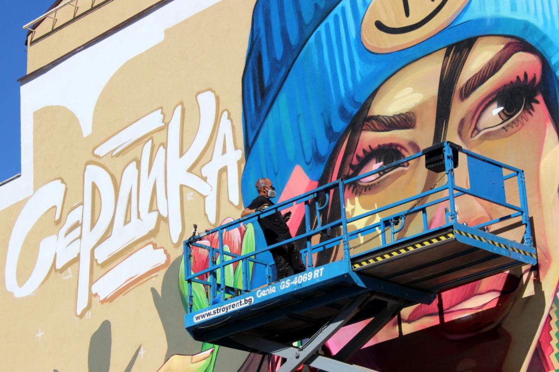 Нов графит грейва в центъра на София (СНИМКИ)