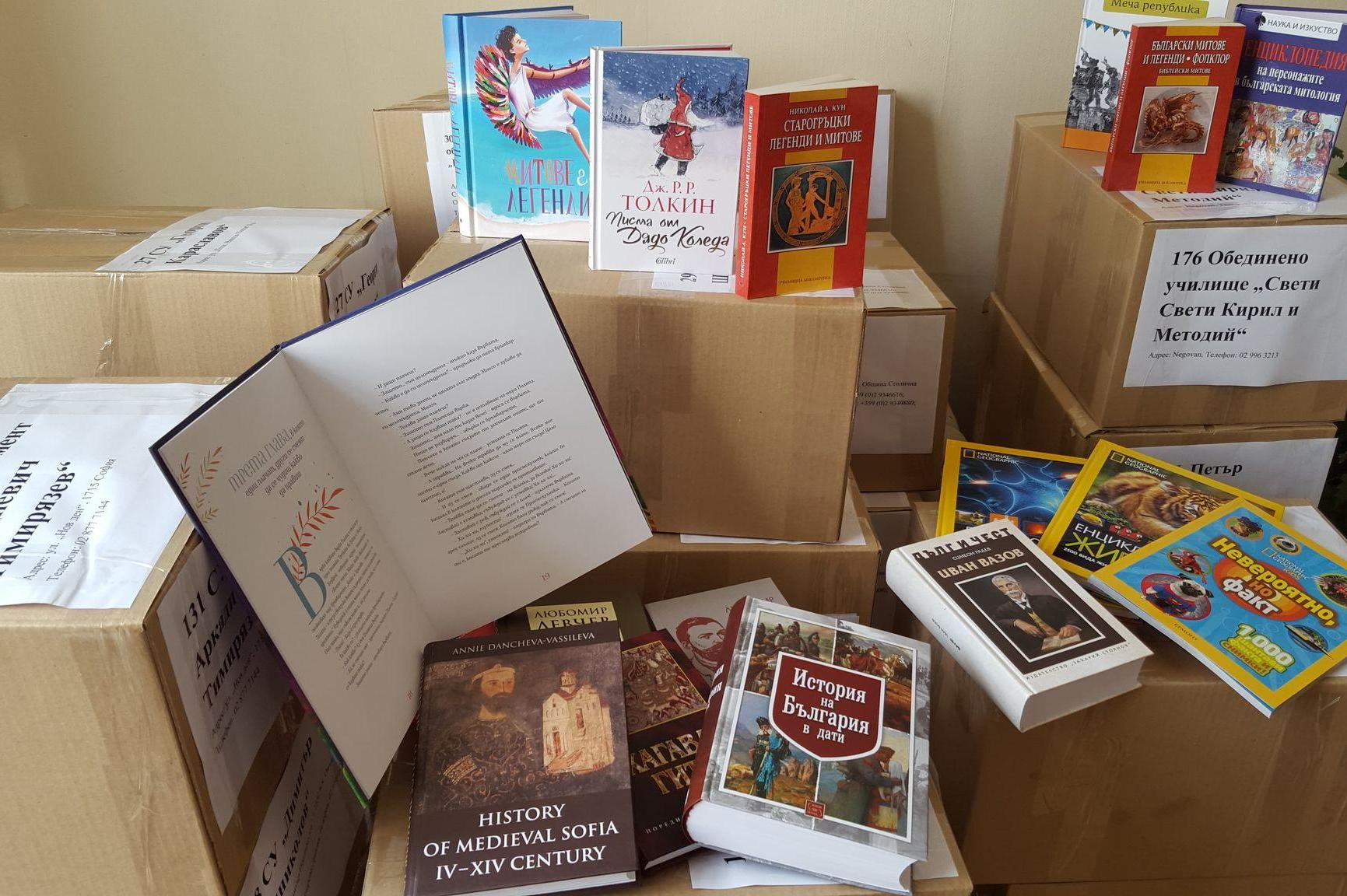 Столична община дарява 3500 книги на 60 училища в София