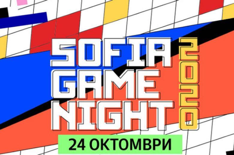 Над 40 събития в Нощта на софийските геймъри
