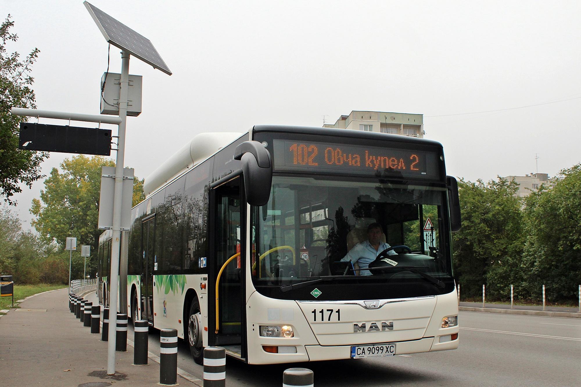 По-добро информационно обслужване в градския транспорт в София
