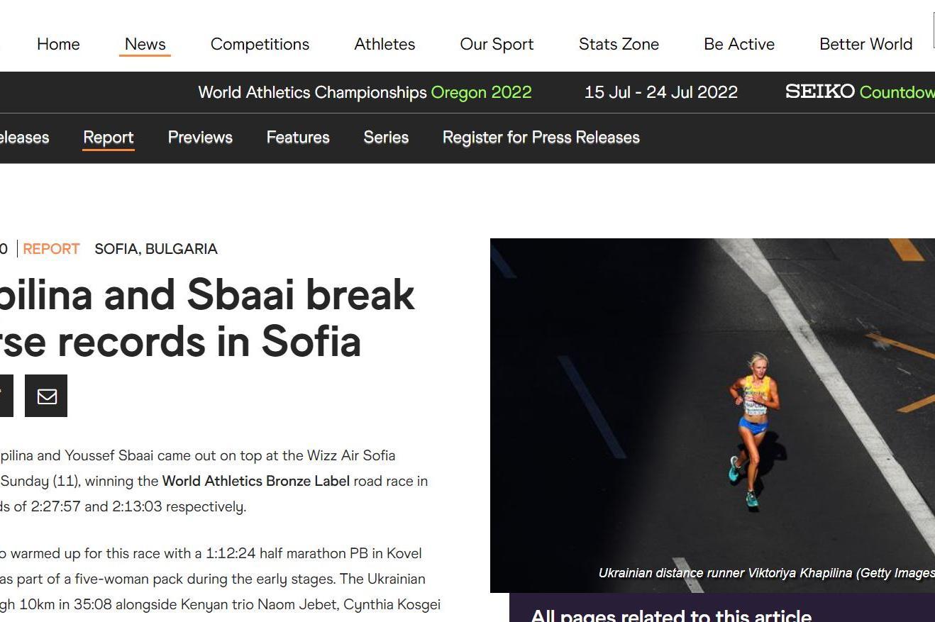 Wizz Air София маратон получи признание от световната атлетика