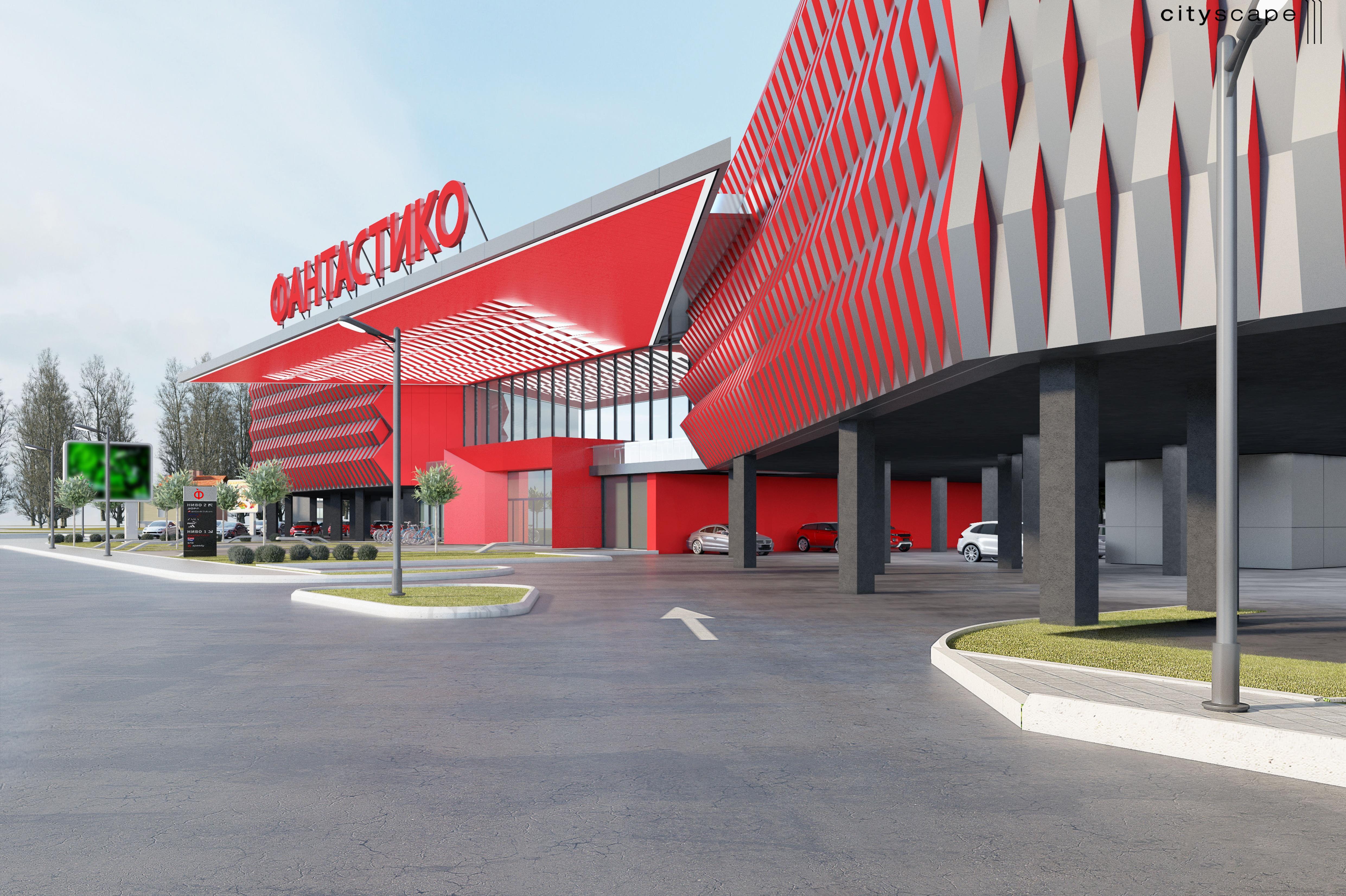 Фантастико започва строителството на най-мащабния си търговско-разлекателен