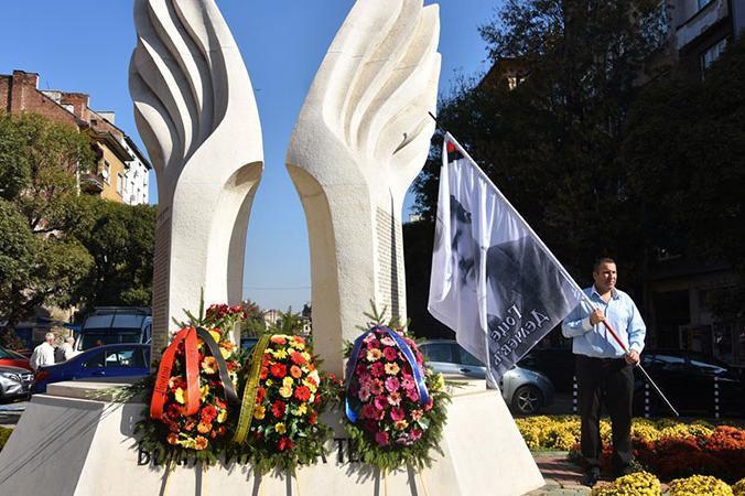 В София отбелязват 127 години от създаването на ВМРО