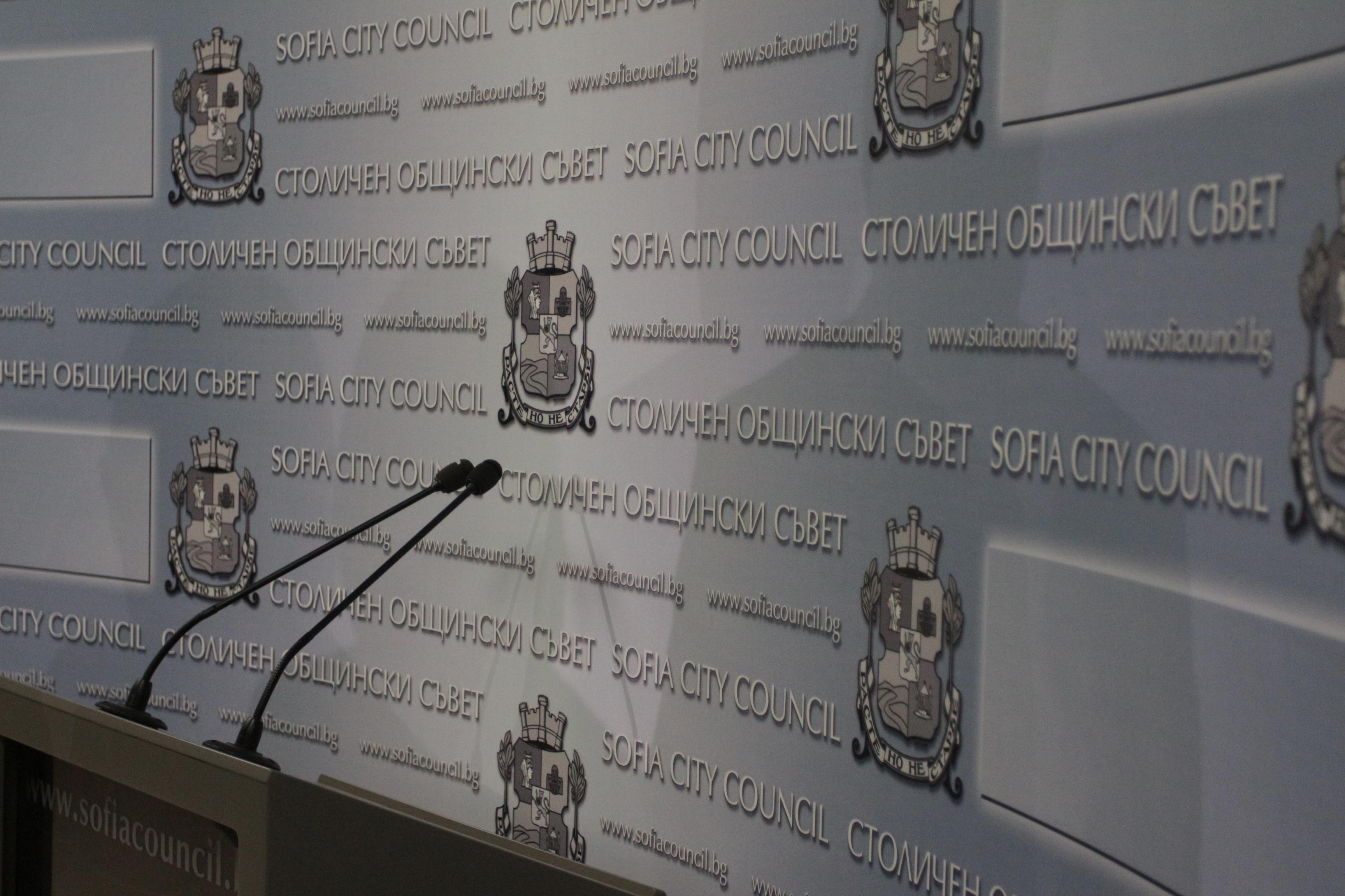 Нова наредба затяга  контрола на общинските фирми в София