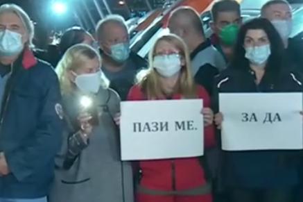 И лекарите от Спешна помощ - София с призив да се спазват мерките