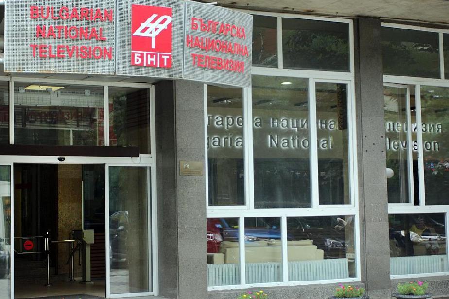 БНТ снима детски филм в Банкя