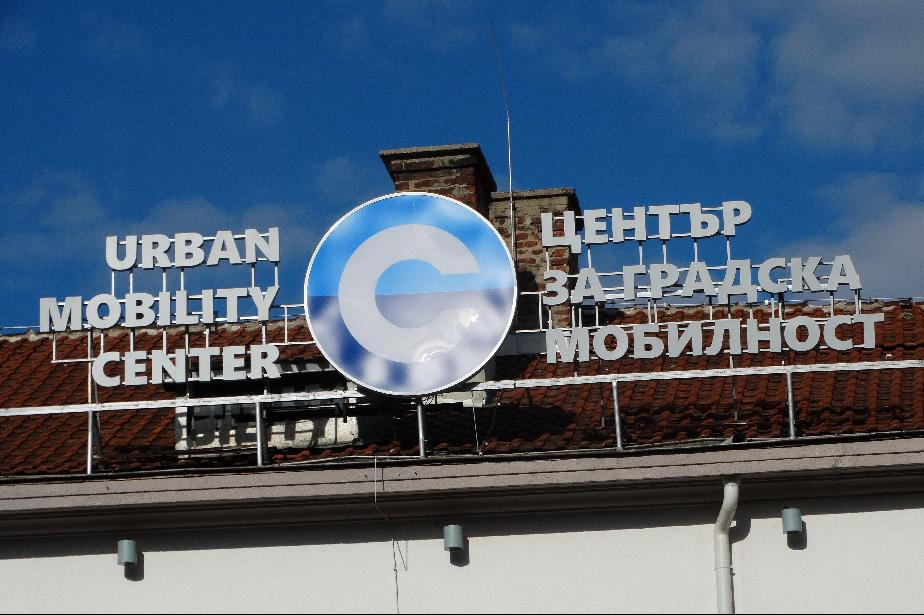 Онлайн се подават документите за винетен стикер в ЦГМ
