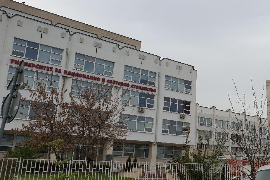 УНСС в София и Хасково затвори, студентите продължават онлайн