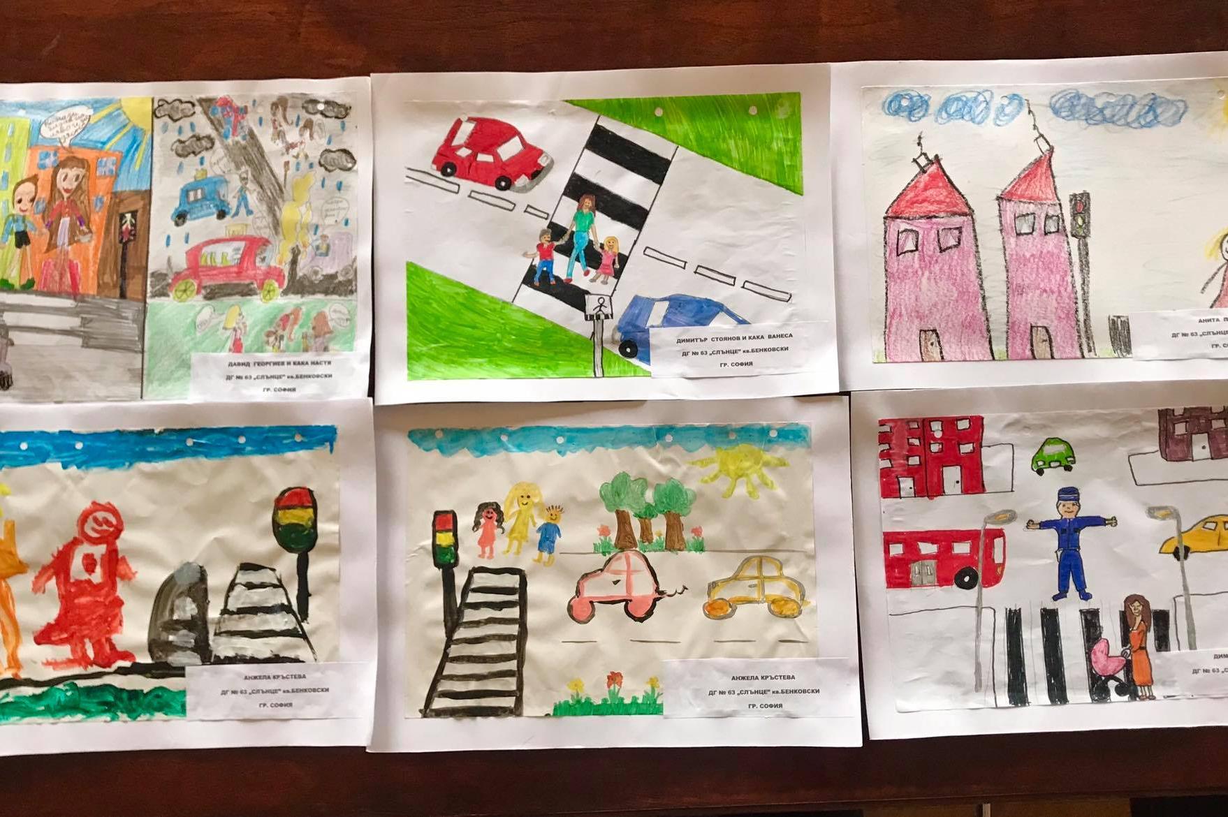 """Детските градини в """"Сердика"""" участваха в конкурс за правилата на движение ("""